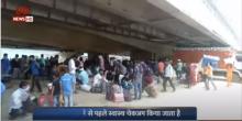 प्रवासी मजदूरों को गाजियाबाद के विभिन्न बारात घरों में ठहराया जाता है