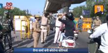 कानपुर पुलिस विभाग में तैनात रीना शर्मा ने बड़ी मिसाल पेश करते हुए दिल्ली पुलिस को दे रही हैं सेवाएं