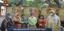 मिशन अनिवार्य के तहत दिल्ली में 6 लाख सैनेटरी नैपकिन बांटने का लक्ष्य