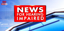 News for Hearing-Impaired | 18.05.2020