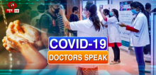 COVID-19: Doctors Speak | 24.07.2020