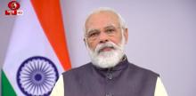 PM Narendra Modi addresses High-Level Segment of ECOSOC | 17.07.2020
