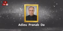 Special Broadcast: Adieu, Pranab Da | 01.09.2020