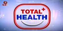 Total Health : जरूरी पोषण की आवश्यकता और उसके महत्व