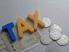 Centre Notifies RoDTEP Scheme Guidelines and Rates