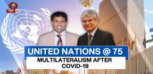 Special Broadcast | United Nations @ 75: Multilateralism after COVID-19