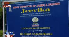 Centre aims that its Policies reach the grassroot level that is villages
