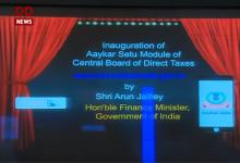 Delhi: FM launches 'Aaykar Setu' taxpayer e-service module