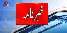 Urdu News : देश-दुनिया की तमाम अहम ख़बरें उर्दू में