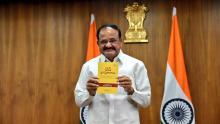 Vice President M Venkaiah Naidu releases Telugu version of Jaipal Reddy's book 'Ten ideologies'