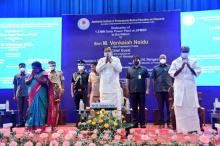 Vice President calls upon large institutions and government organisations to adopt sustainable energy practices in their operations