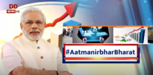 #Aatmanirbhar Bharat: Special on Defence Production & Export Promotion Policy 2020 | 4/8/2020