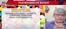 Aatmanirbhar Bharat: Govt's booster package for Indian pharma industry
