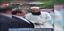 NSA Ajit Doval undertook aerial survey of Srinagar & South Kashmir