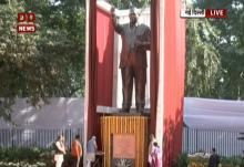 Dr. Ambedkar International Center inaugurated in Delhi