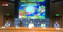 IMD and NDRF briefs media on the situation of super cyclonic storm Amphan
