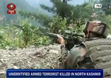 J&K: Terrorist neutralized in Kupwara