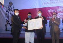 Gandhi Museum inaugurated at Noakhali in Bangladesh