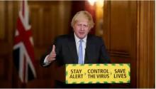 ब्रिटेन में फिर से एक महीने का लॉकडाउन लागू करने का आदेश