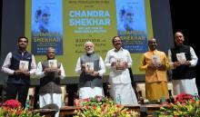 Full Event: Book release on Former PM Chandra Shekhar