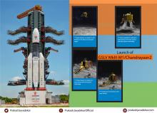 DD Exclusive : Special report on Launch of Chandrayaan-2