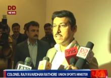 Rajyavardhan Rathore inaugurates SAICON