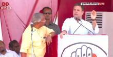 Rahul Gandhi addresses election rally in Krishnagiri, Tamil Nadu