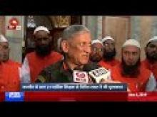 कश्मीर आए 21 धार्मिक शिक्षकों से जनरल बिपिन रावत ने की मुलाकात