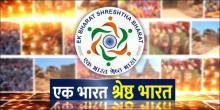 Ek Bharat Shreshtha Bharat: Meghalaya keeps alive Khasi music | 15/02/2020