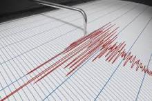 Earthquake tremors felt in Dhaka, other cities of Bangladesh