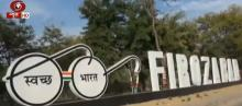 Unlock 2.0: Work resumes in Firozabad's bangle factory | Ground report from UP