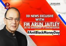 demonetization, anti-black money day, Arun Jaitley