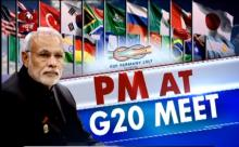 G20 Summit 2017: Terror and climate change in focus
