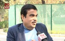 Union Minister Nitin Gadkari's reactions on budget