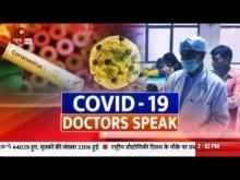 COVID-19 :Doctors Speak | 4.06.2020