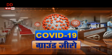 COVID-19: PRV 112 emergency service staff implement measures for safety
