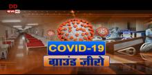 Maharashtra: PM Gareeb Kalyan Yojna benefits deprived sections of the society