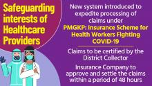 New system introduced for processing of PMGKP claims for health workers fighting Covid