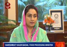 Investment of USD 18 Billion through World Food India 2017