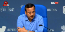 Press briefing on current #COVID19 situation in the country | 11.05.2020