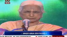 Veteran classical singer Girija Devi passes away at 88