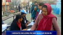 Nepal: Final phase of Parliamentary and Provincial election today