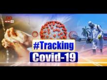 COVID-19: Latest from DD at 10:30 am | 12.4.2020