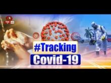 COVID -19: Latest from DD, 10:30 AM  | 22/4/2020