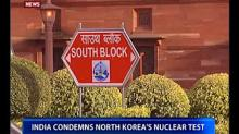 India strongly condemns North Korea's nuclear test