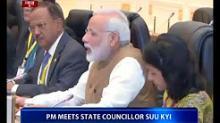 PM Modi meets Myanmar State Counsellor Aung San Suu Kyi