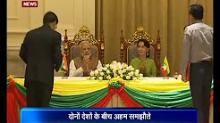 Signing of agreements between India and Myanmar