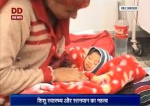 Importance of Breastfeeding | 06/08/17