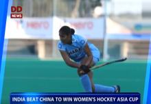 India win Women's Hockey Asia Cup