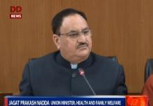 Health Minister calls National Health Protection Scheme as historical & game changer